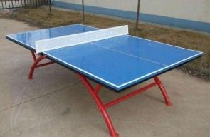 乒乓球台详解
