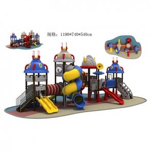 江苏AF-9001 儿童乐园
