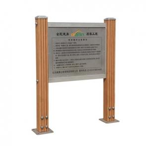 BS-SM1005 警示牌