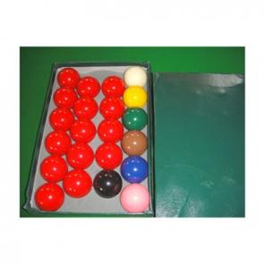 湖北BS-TQ1011 水晶球